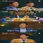 박지성,차범근,대화,대한,축구
