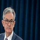 수익률,미국,코로나19,중앙은행,대한,강력,인플레이션,경제