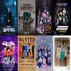 예능,유니버스,세계관,콘텐츠,아티스트,글로벌