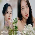 이달,소녀,앨범,공개,미니앨범