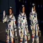 중국,우주,우주정거장,발사