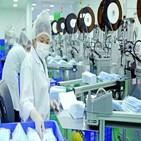 베트남,의류,시장,기업,표준,제품,개인보호장비