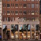 구글,매장,스토어,뉴욕,제품