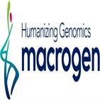 마크로젠,질병,유전체,진행