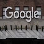 구글,결제,시스템,지위,수수료,갑질,콘텐츠