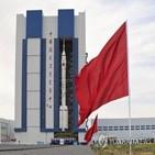 선저우,중국,우주정거장,승무원