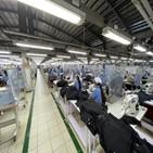 주문,미얀마,한인,봉제공,공장,쿠데타,운영