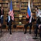회담,대통령,정상,양국,푸틴,바이든