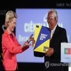 경제회복기금,회원국,포르투갈