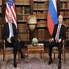 대통령,푸틴,선물