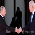 대통령,푸틴,바이든,회담,회견,신뢰,긍정적,상황,선물