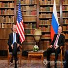 러시아,대통령,미국,중국,회담,바이든