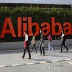 오바,중국,데이터,대한,정보