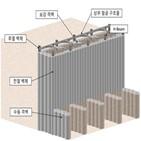 포스코건설,공법,흙막이벽