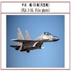 대만,작전,중국군,동부해안,이번,중국