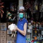 백신,접종,생닭,코로나19,인도네시아