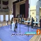 선거,이란,한국,당국
