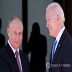 대통령,푸틴,미국,연출
