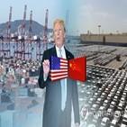 글로벌,가치사슬,보고서,무역
