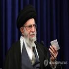 이란,투표율,대선,대통령