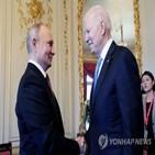대통령,러시아,푸틴,바이든,미국,양국,인권,시작,시리아,정상