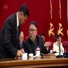 미국,북한,대화,김정은,메시지,대결