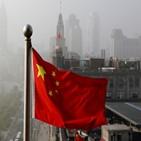 중국,자녀,정부
