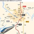 서울,노선,신설,인덕원역,왕십리역,추가,전망,경기,컨소시엄,현대건설