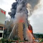 화재,물류센터,건물,발생,경기,고립,오전,소방당국,작동