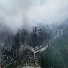 화재,건물,구조,의장,물류센터,덕평물류센터