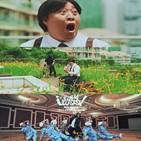 정준하,민지,21일,티저,영상