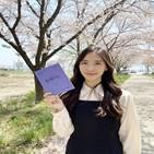 유지현,재언,연애