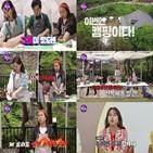 셰프,이연복,홍현희,장윤정,요리