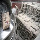 시멘트,베트남,수출,내수,시장,제조업체