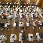 계열,일반,프랑스,코로나19,수험생,올해,구술시험