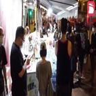 빈과일보,홍콩,경찰,홍콩보안법,당국,가판대,구매,압수수색