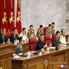 총비서,통신,북한,발언,대결,대화,로이터