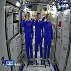 승무원,우주인,우주선,모듈,우주정거장