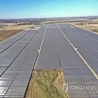 태양광,발전용량,미국