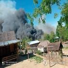 군부,유엔,민간인,미얀마,우려,마을,성명
