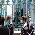 투표소,이란,투표,모습,후보,라이시,투표용지,제재,여성,코로나19