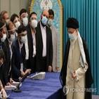 투표,오전,대선,이란