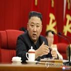 한반도,북한