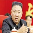 미국,북한,김정은,메시지,대화