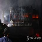 건물,내부,불길,오전,화재,발령
