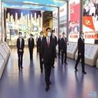 공산당,주석,역사,역사전시관,간부