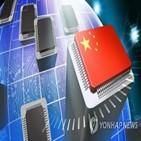 반도체,중국,과학기술,기술,실리콘,영도소조,부총리,국가