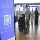 여권,중국,교민,한국대사관