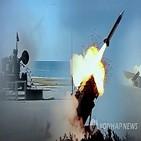 지역,중동,미사일,미국,감축,미군,방어체계,이란