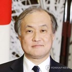 외무성,아키바,사무차관,일본,정책